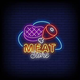 Testo di stile di insegne al neon del negozio di carne