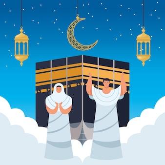 La mecca e le preghiere