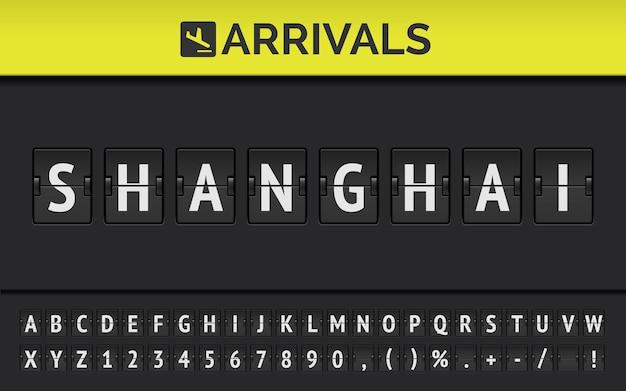 Carattere meccanico della lavagna a fogli mobili dell'aeroporto con informazioni sul volo di destinazione in asia: shanghai con segnale di arrivo dell'aereo.