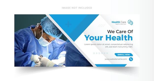 Banner web di assistenza medica e modello di social media