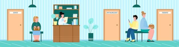 Ricezione della clinica medica e illustrazione interna di vettore del fumetto della sala d'attesa
