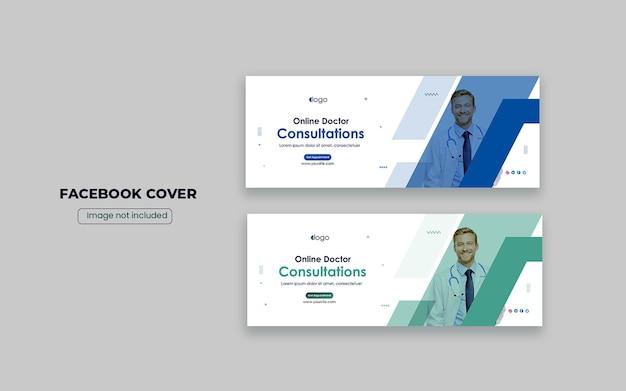 Modello di progettazione di copertina di facebook medica o design di banner per social media