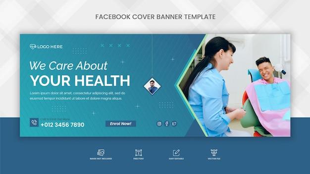 Banner di copertina di facebook per l'assistenza sanitaria medica