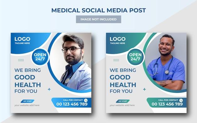 Social media di assistenza sanitaria medica post banner web di marketing digitale