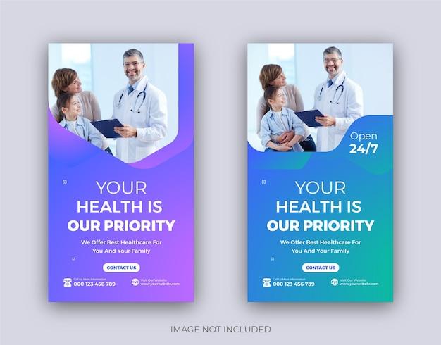 Consulenza medica sanitaria instagram story template design