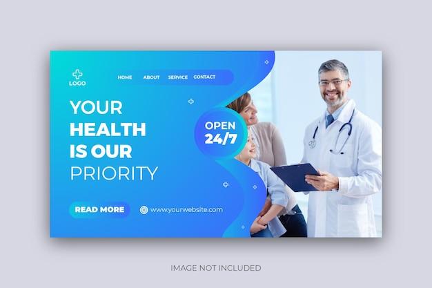 Consultazione medica sanitaria progettazione del modello di banner web della pagina di destinazione