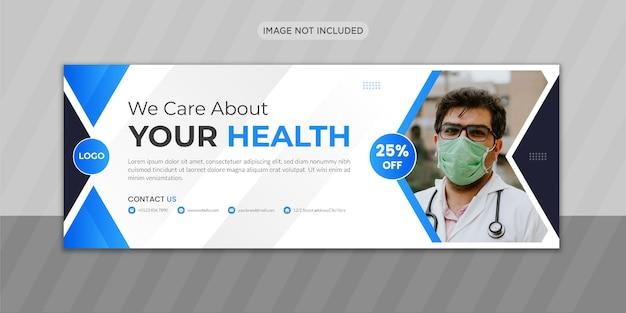 Design di foto di copertina di facebook per assistenza sanitaria medica con forma creativa o design di banner web