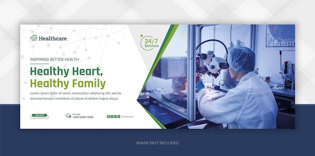 Foto di copertina di facebook medica e sanitaria e banner web sui social media