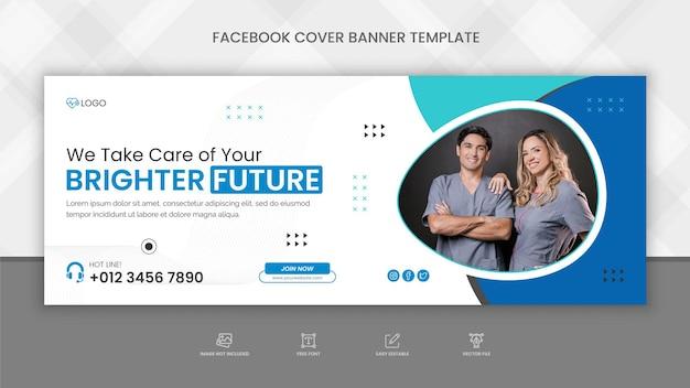 Modello di social media del modello di banner web di copertina di facebook di assistenza sanitaria medica