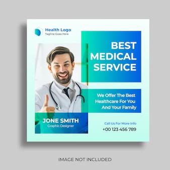 Modello di progettazione di post sui social media per l'assistenza sanitaria medica e banner web
