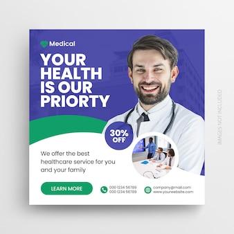 Modello di post sui social media per l'assistenza sanitaria medica e banner web