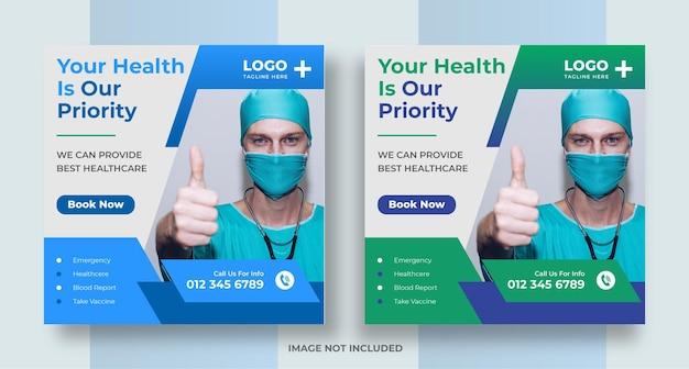 Progettazione di banner di promozione web post sui social media sanitari medici