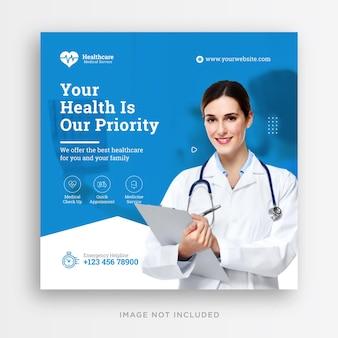 Modello di assistenza sanitaria medica per banner di social media o modello di volantino quadrato