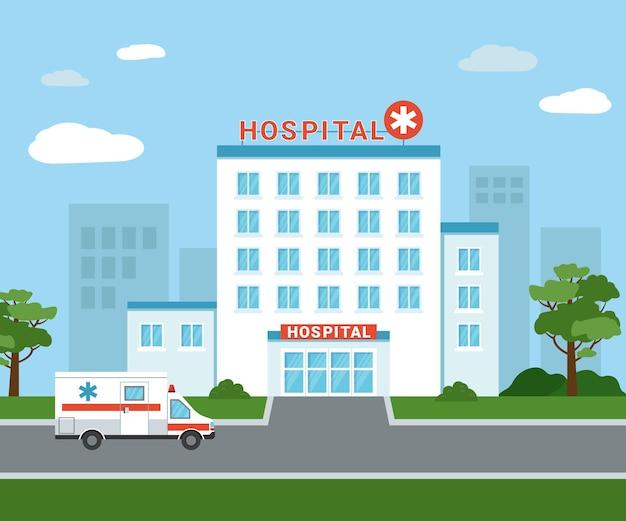 Ospedale medico edificio esterno. un'ambulanza vicino all'edificio dell'ospedale. vista esterna della struttura medica isolata con alberi e nuvole sullo sfondo. illustrazione vettoriale piatta