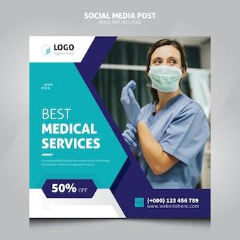 Modello di progettazione post social media ospedale medico
