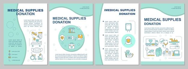 Modello di brochure di beneficenza per forniture mediche e imedical