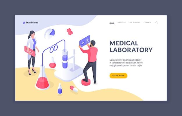 Progettazione della pagina web di vettore isometrico del laboratorio medico