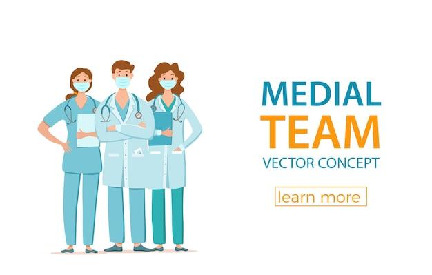 La gente medica nell'illustrazione di vettore dei personaggi dei cartoni animati della maschera di protezione del viso. team di medici professionisti per combattere il coronavirus. ferma il concetto di assistenza sanitaria covid-19 con gli operatori ospedalieri.