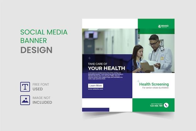 Post sui social media medici e modello di progettazione banner