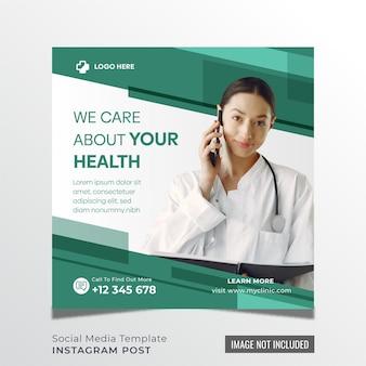 Modello di post premium dei social media medici