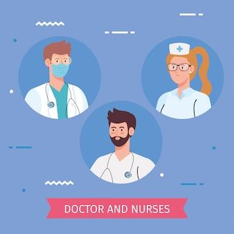Gruppo di medici e personale, medici con progettazione dell'illustrazione dell'infermiere