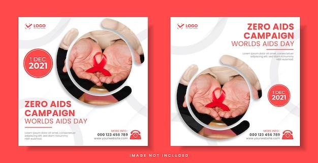 Medico per la giornata mondiale dell'aids post sui social media o design di banner di promozione web quadrato