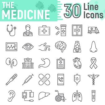 Insieme dell'icona di linea di medicina, raccolta di simboli dell'ospedale