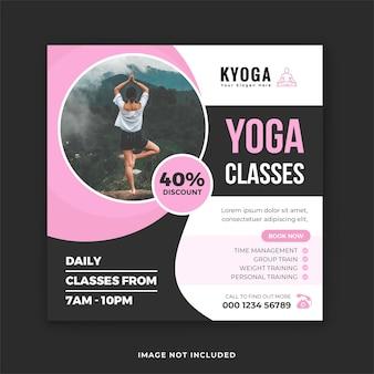 Modello di post instagram di meditazione e consapevolezza yoga