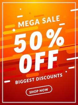 Mega vendita 50 percento di sconto sul design del modello di banner. sconto di promozione dell'offerta speciale di grande vendita per le imprese.