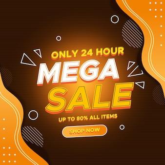 Modello di banner di vendita mega 2