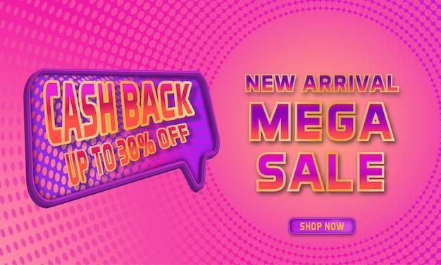 Mega vendita cashback banner promozionale design con cornice 3d e sfondo sfumato mezzitoni