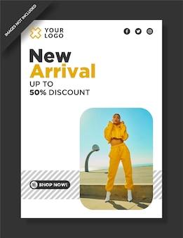 Modello di poster di vendita mega