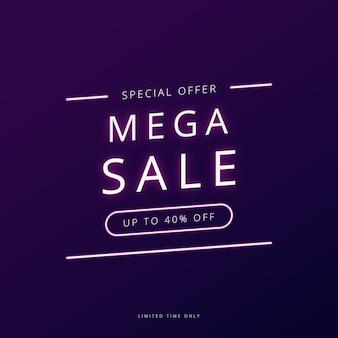 Banner di promozione di vendita mega.