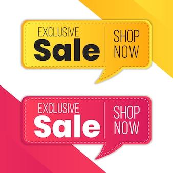 Etichetta di sconto percentuale di offerta speciale limitata nel tempo di vendita speciale rosso giallo vendita esclusiva mega