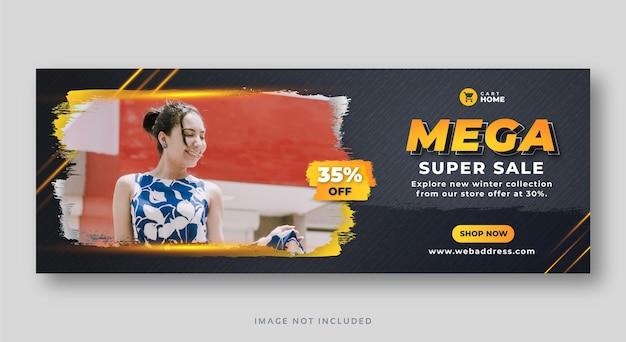 Banner web di vendita mega per i social media
