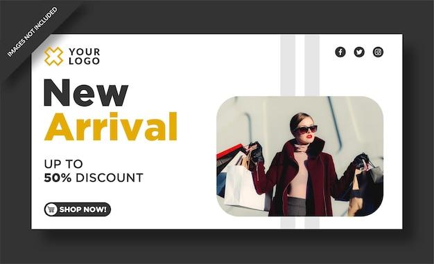 Modello di banner web di vendita mega