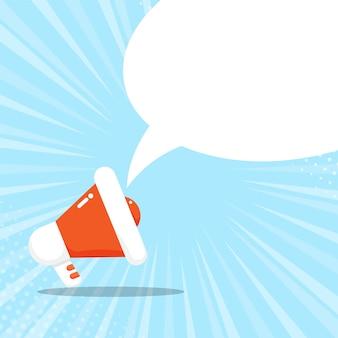 Fumetto del megafono, illustrazione di vettore del fondo di pubblicità di pop art