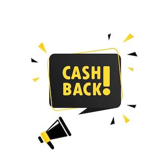 Megafono con banner a fumetto cash back. altoparlante. può essere utilizzato per affari, marketing e pubblicità. vettore eps 10. isolato su sfondo bianco