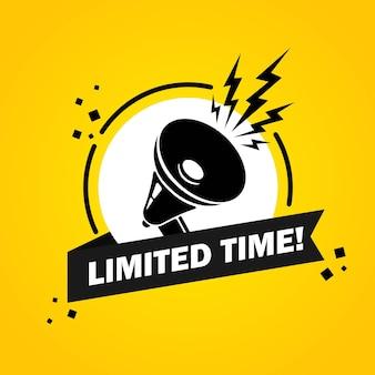 Megafono con banner fumetto a tempo limitato. altoparlante. etichetta per affari, marketing e pubblicità. vettore su sfondo isolato. env 10.