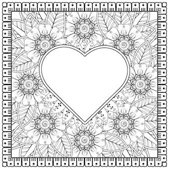Fiore mehndi con cornice a forma di decorazione a cuore in ornamento etnico orientale scarabocchio