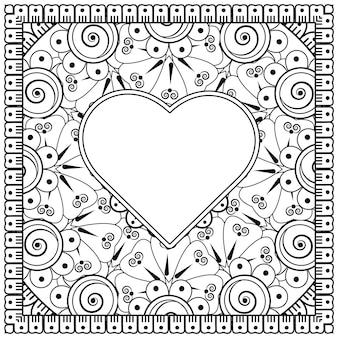 Fiore mehndi con cornice a forma di cuore. decorazione in etnico orientale, ornamento scarabocchio