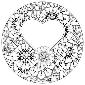 Mehndi fiore con cornice a forma di cuore ornamento decorativo in stile etnico orientale doodle ornamento libro da colorare pagina