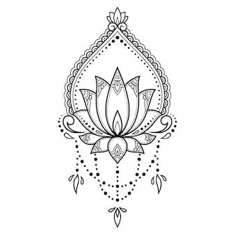 Fiore di loto mehndi. decorazione in stile etnico orientale, indiano. ornamento di doodle. illustrazione di tiraggio della mano di contorno.