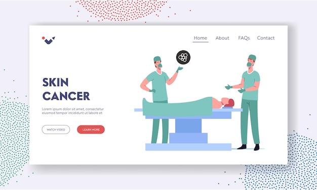 Modello di pagina di destinazione del trattamento del melanoma o del carcinoma. i personaggi dei chirurghi fanno un'operazione in ospedale rimuovono le talpe del cancro della pelle dal corpo del paziente. medici in clinica. cartoon persone illustrazione vettoriale