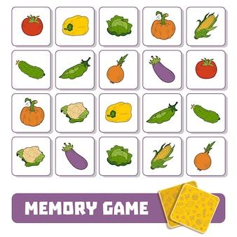 Gioco di memoria per bambini in età prescolare, carte vettoriali con verdure