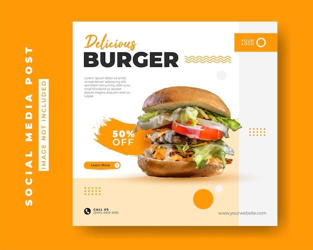 Modello di banner post instagram social media di promozione del menu