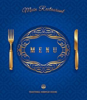 Modello del menu con la coltelleria dorata e la decorazione decorata - illustrazione