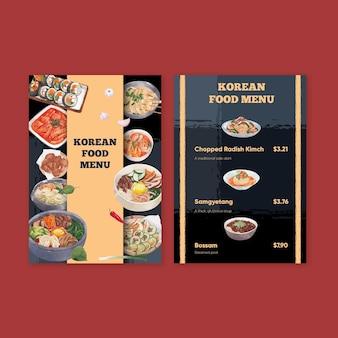 Modello di menu con concetto di cibi coreani,stile acquerello