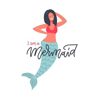 Sirena con scritte divertenti