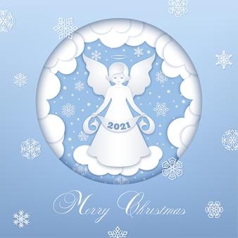 Buon natale blu design. angelo di vista frontale e nuvole tagliate di carta, fiocchi di neve